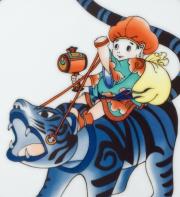 七寸陶額-寅と大黒童子(青色)