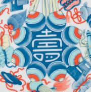 七寸陶額-「寿字」宝尽くし文